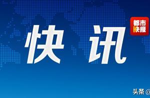 陕西省住建厅通知:前置条件不达标不得颁发商品房预售证