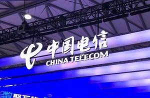 中国电信:成本问题不容忽视 综合承载可大幅降低网络建设成本