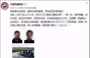 上海5旬夫妻西藏自驾游因这意外被困无人区失联3天3夜!幸亏…