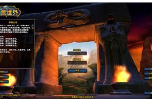 《魔兽世界》怀旧服指南:一场从零开始的教学