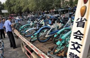 骑行人未按规定停车也将受罚!石家庄交警约谈5家共享单车企业要求限期清理违停