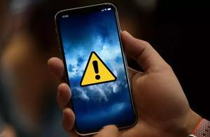 iPhone 出现诡异 Bug,一张图片让手机崩溃
