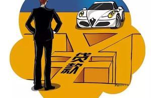 按揭买车除了车子的首付还需要哪些费用
