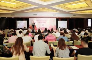 满益网受邀参加上海金融信息行业协会第二届第一次会员大会