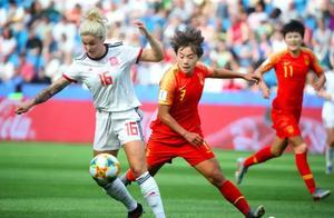 姑娘们好样的!中国女足小组第三出线