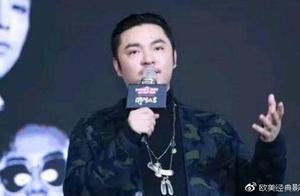 《中国有嘻哈》音乐总监刘洲,gai的老板,疑似被判刑四年半