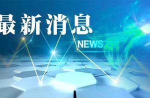 东航今天证实:已正式向波音索赔737MAX停飞损失
