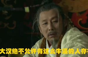 皇帝微信群:隋唐互怼,唐朝曝家丑,大汉不允许这么牛逼的人存在