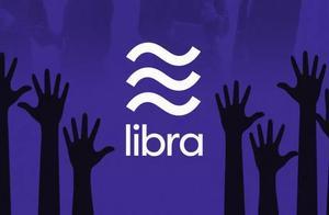Facebook Libra被夸大?关于Libra的3个严重错误解读