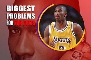 NBA8大传奇为什么不是历史最佳?科比常规赛价值,詹姆斯的硬伤!