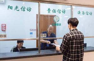 生母不配合 国籍不明的他几番波折终拿到中国国籍