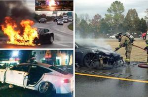 回顾2013年的特斯拉接连自燃事故:历史并没有重演