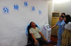 众准爸爸在南宁协和医院感受分娩体验,体谅妻子的不易