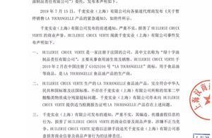 拉杜蓝乔核桃油塑化剂超标,商战?自导自演?