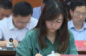 """""""29岁女行长挂职副县长""""惹争议 德才兼备还是另有隐情?"""