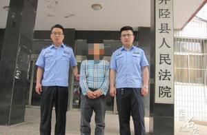 井陉一男子拒不履行赡养老人义务 被法院依法采取拘留措施