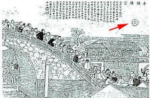 别再以为不明飞行物是现代骗局,其实中国古代对它早有记载