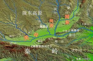 秦国与晋国为何激烈争夺河西,河西在哪儿?