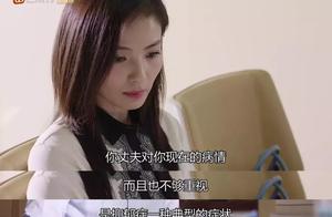 丧偶式婚姻:刘涛一句话,戳破了多少婚姻的真相