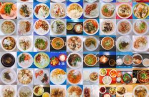 女生连拍四年大学食堂饭菜,麻辣小食最受欢迎