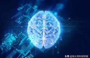 《人工智能北京共识》发布,离机器人改变世界还有多远?