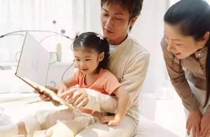 习惯,或许是父母对孩子的最大影响