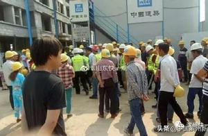 滨州石榴玉兰湾工地工人大罢工,现场一片混乱