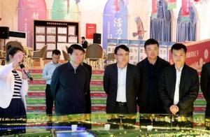 """重磅!泰安""""客天下项目""""将打造全域旅游和乡村振兴新标杆"""