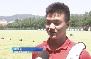 中国射箭男团首夺世界冠军,吉林魏绍轩是主力