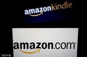 欧盟委员会宣布对亚马逊进行反垄断调查
