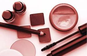 女生福利,国内首个官方化妆品监管APP上线!