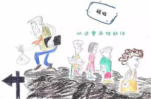 """震撼发布原创手绘!靖边检察干警漫画带你辨""""黑""""""""恶"""""""