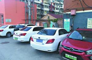 """北京电动汽车充电得""""过五关"""",但""""充电麻烦""""并非无法解决"""