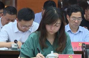 江西29岁没上过高中女行长挂职副县长被群嘲,九江银行:正调查