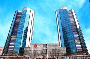 LG公司将出售旗下北京双子座大厦