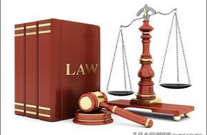 最高法院:贷款展期未经保证人同意,保证人是否自此免除保证责任?