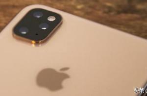 新款iPhone外观遭曝光,浴霸三摄+刘海屏设计是你的菜么