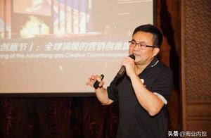 快讯:百度确认副总裁郑子斌将离职,沃尔玛如皋再关1家大卖场