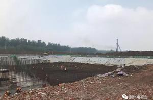"""「荆日头条」荆州这个项目已被纳入国家规划,未来将是下一个""""秦皇岛""""!"""