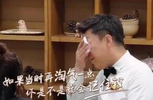 黄渤小时候被父亲打,打断了七节皮带,如今却希望父亲再打他一次