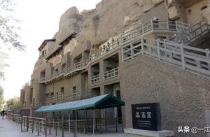 游世界文化遗产敦煌莫高窟