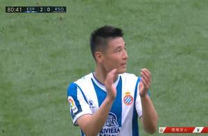 西班牙人2-0取胜奇迹进欧战!武磊连创3纪录 亲手缔造12年奇迹
