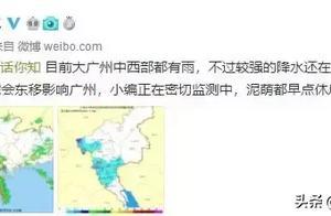 """30℃高温+暴雨!未来半个月广州人""""集体泡汤""""!幸好"""