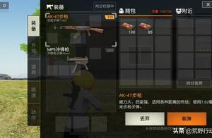 荒野行动:当玩家拿起这三把枪,就忍不住开始秀了!