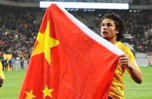 埃尔克森为中国队踢世预赛?可能性不小,纠结也不少!