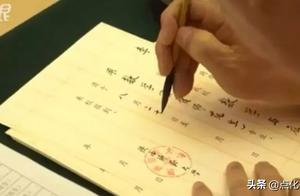第十三年,陕师大的手写录取通知书来了