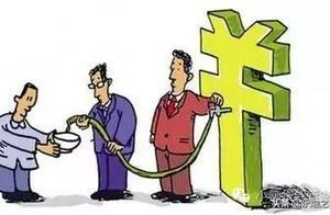 农村小额贷款有什么要求吗