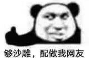 中国玩家自制守望先锋沙雕玩法,老外想玩还玩不到,哭求暴雪开放