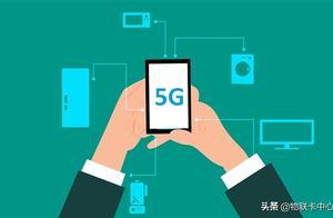 中兴AXON 10 Pro 5G获进网许可证 7月23日正式开启预售