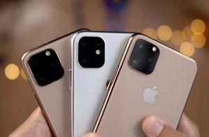 苹果三款新iPhone模型机曝光:毫无亮点